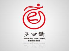 奥美斯logo设计作品获中国第五届全国艺术设计大赛二等奖