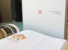 奥美斯文化传媒logo设计作品荣获2011年iF视觉传媒大奖