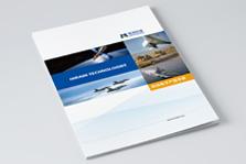 经纬恒润科技综合电子产品手册设计