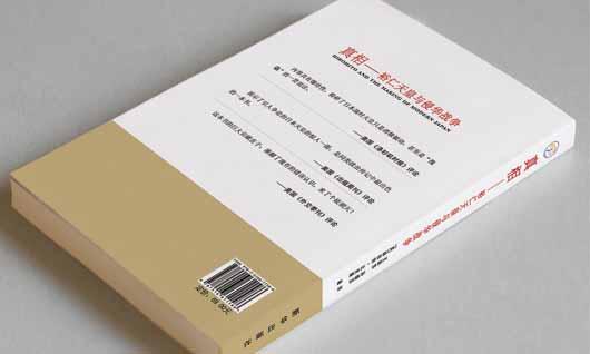 日本简约目录排版设计