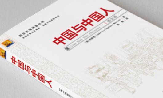 书籍设计排版图片