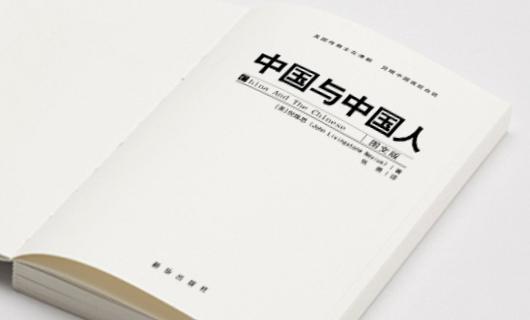 书籍设计排版