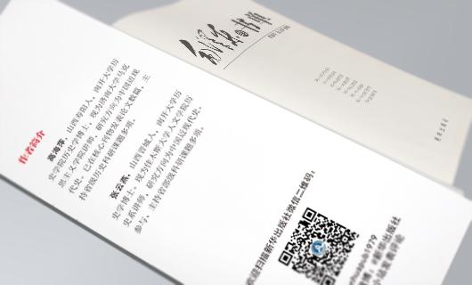 服务内容:书籍设计排版