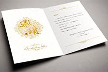 《中国宇航学会●中国空间法学会 》2014邀请函