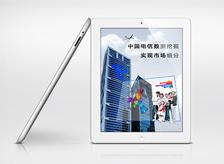 《博易智讯》app广告设计