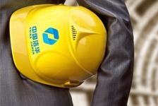 中国洁华新能源标志logo设计