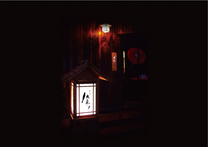 日式灯笼手绘动图