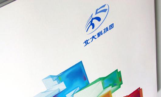 北大科技园标志logo设计