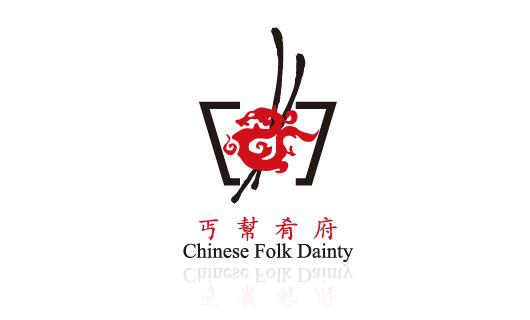 丐帮肴府酒店标志logo设计 - logo设计 - 燕清创意-vi