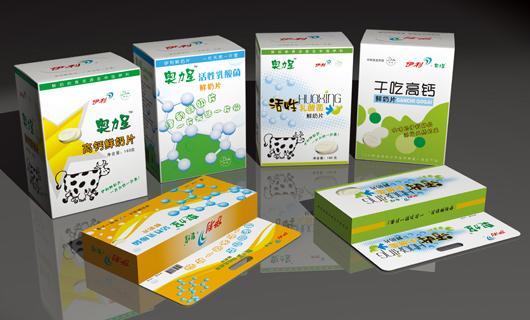 目前产品包装设计是企业在对产品上市前