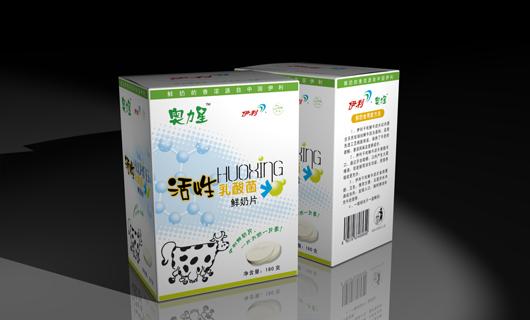 伊利集团奶片系列产品包装设计