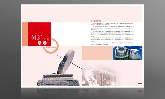 項目背景: 北京方正阿帕比技術有限公司是方正集團旗下專業的數字出版技術及產品提供商。2001年進入數字出版領域,在繼承方正傳統出版印刷技術優勢的基礎上,自主研發了數字出版技術及整體解決方案,已發展成為全球領先的數字出版技術提供商。 Apabi是以因特網為紐帶,將傳統出版的供應鏈有機地連結起來,實現完全數字化的出版。